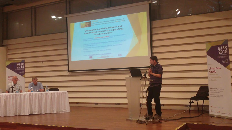 Παρουσίαση εργασίας για το ΑΡΤΕΜΙΣ στα πλαίσια του 12ου Διεθνούς συνεδρίου MTSR, 23-26 Οκτωβρίου 2018, Λεμεσός, Κύπρος