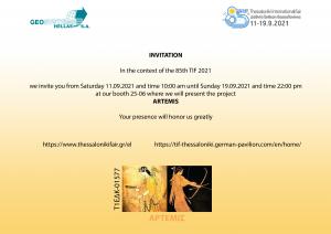 INVITATION 85th TIF ARTEMIS